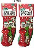 *NEW* 2 PACK GOODBOY CHRISTMAS DOG STOCKING FESTIVE CHRISTMAS TREATS TOYS 10210