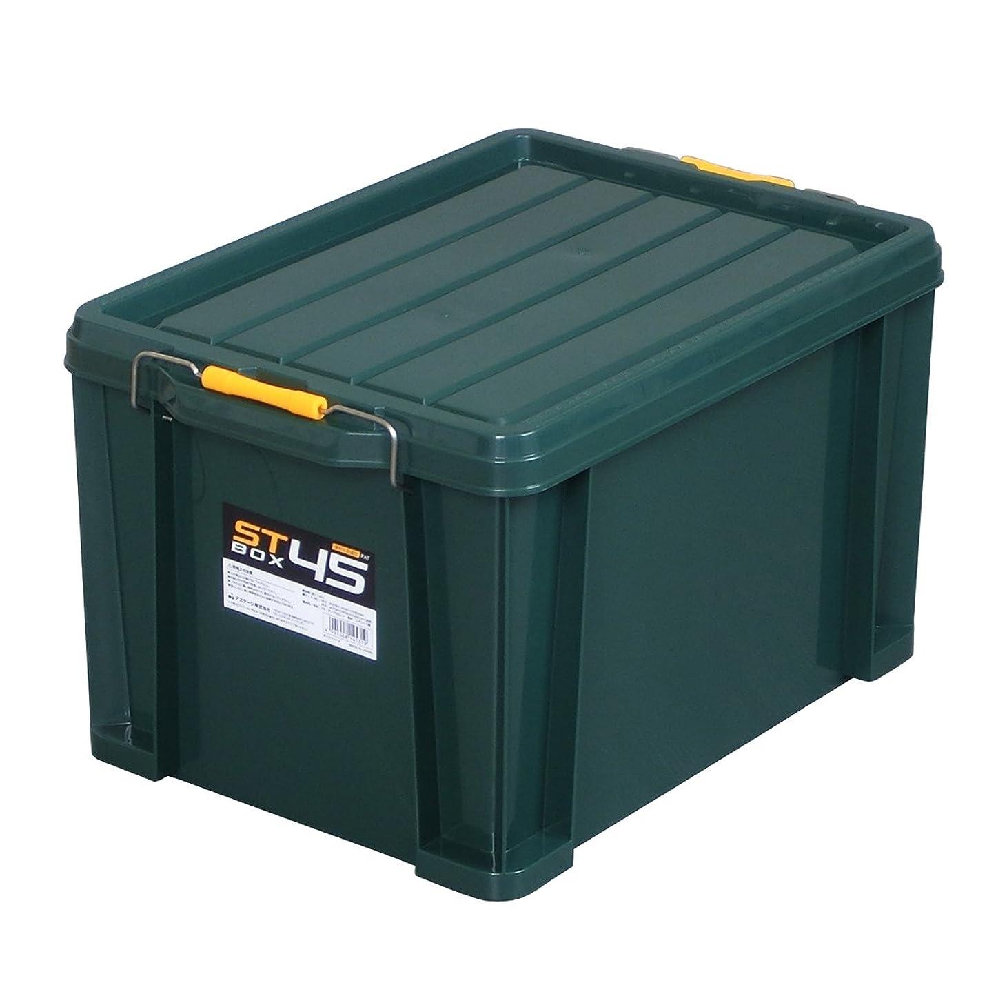 先駆者小人シビックAstage(アステージ)  STボックス DK #45 グリーン W約37.9×D約54.5×H約32.2cm