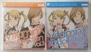 VitaminX RadioFiction Vol.2 Vol.3 2枚セット 岸尾だいすけ 菅沼久義 鳥海浩輔