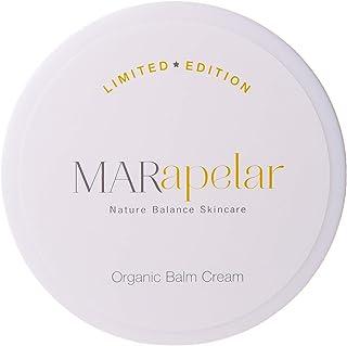 マールアペラル (MARapelar) オーガニックバームクリーム(オーガニックベビーバームBIGBIGサイズ 50g) / 約80日分