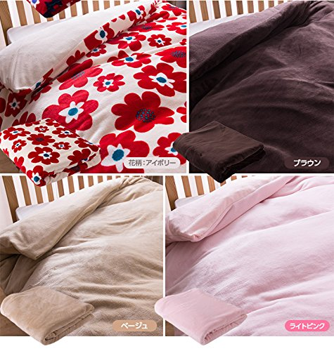 mofua(モフア)『布団を包めるぬくぬく毛布』