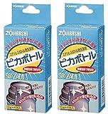 象印 ステンレスボトル用洗浄剤 40ml