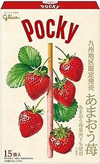 江崎グリコ ジャイアントポッキー あまおう苺 15袋