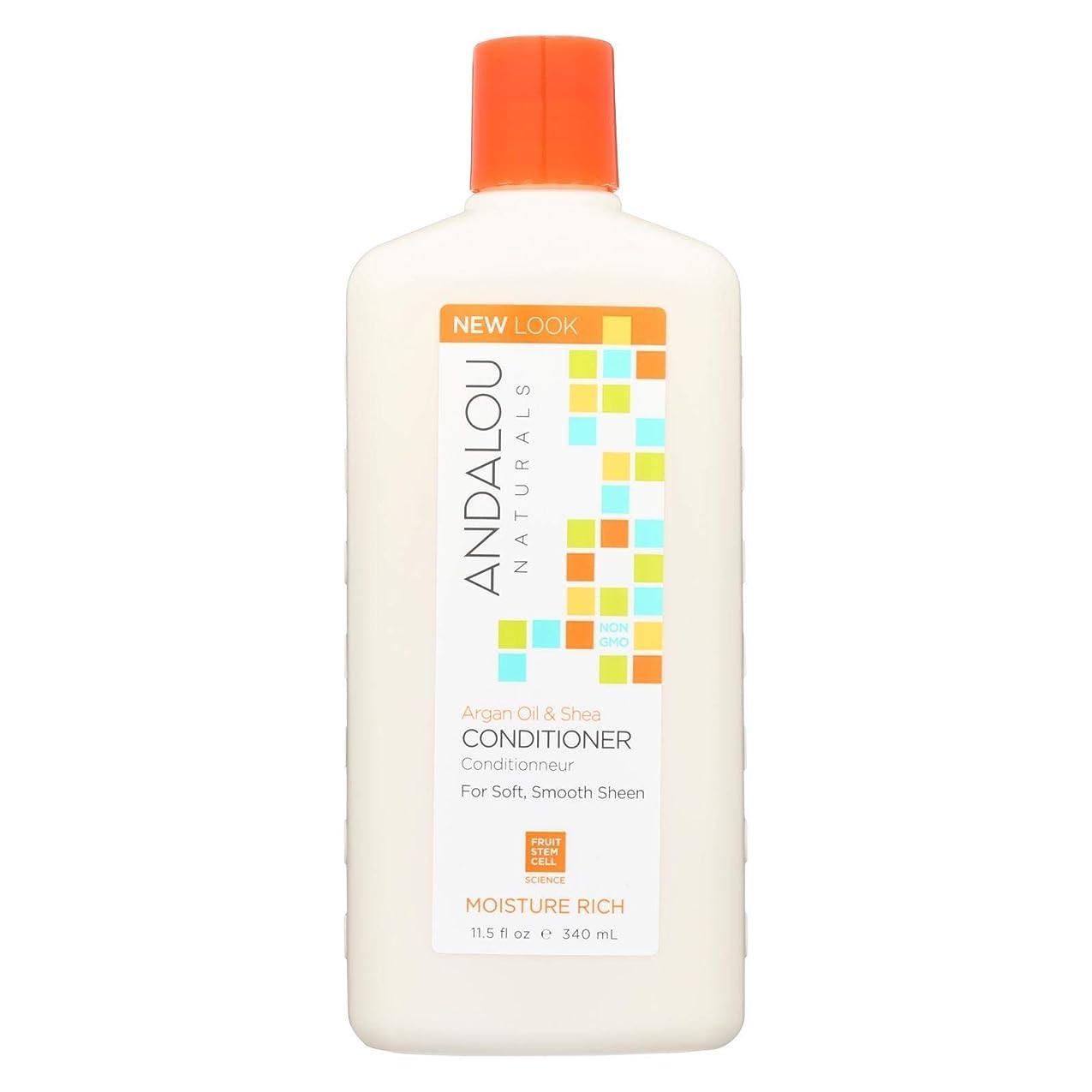 大光瞬時に: Andalou Naturals, Moisture Rich Conditioner, Argan & Sweet Orange, 11.5 fl oz (340 ml)