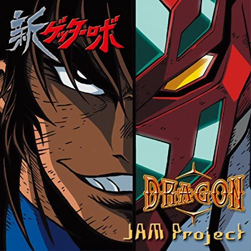 JAM Project featuring 影山ヒロノブ 遠藤正明 福山芳樹