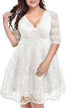 Amazon Com Plus Size Reception Wedding Dresses