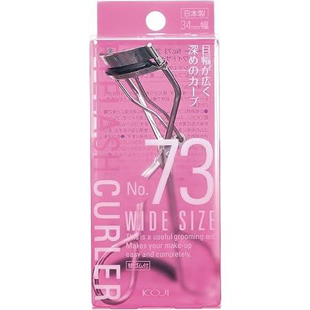 No.73 アイラッシュカーラー (ワイドサイズ) 34mm幅