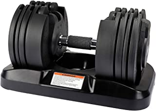 Portzon Adjustable Dumbbells, Deluxe Dumbbell Weight Set, Space Saver for Your Home, 45 Pounds,Black,1 Pack