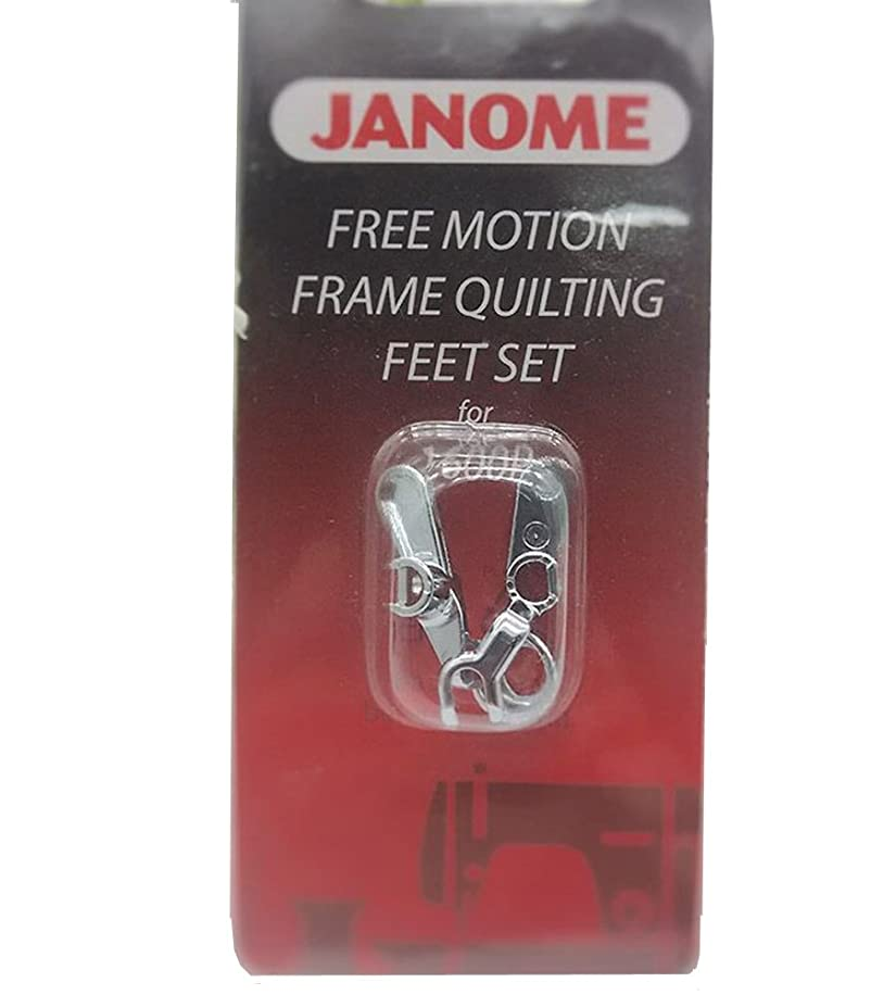 HONEYSEW Free Motion Frame Quilting Feet Set for Janome 1600P Ruler Foot Convertible 767434005