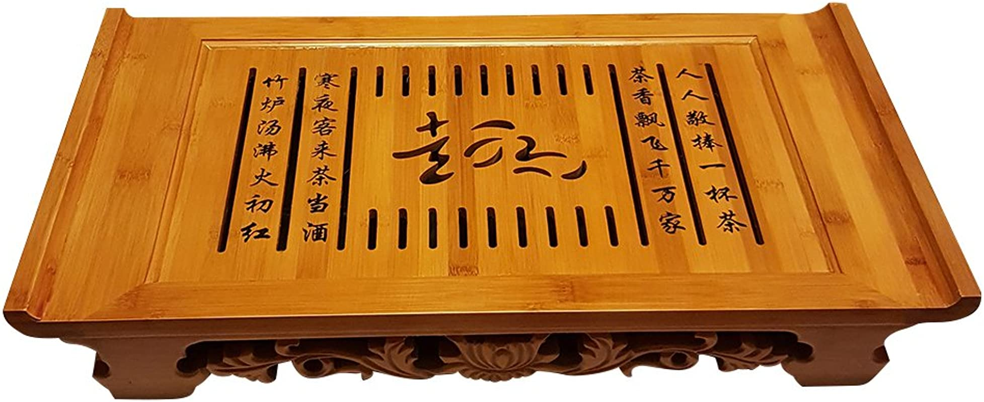 Bamboo GongFu Tea Serving Tray L21 X W12 X H2 75