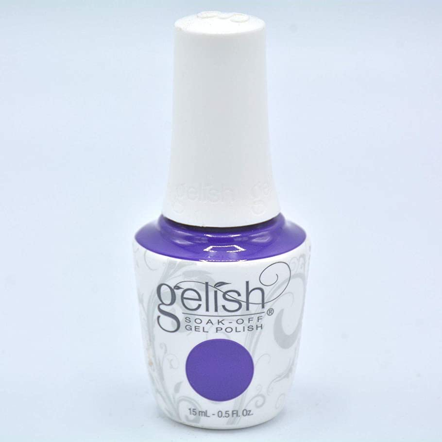 変わる教室はっきりしないHarmony Gelish - You Glare, I Glow - 0.5oz / 15ml