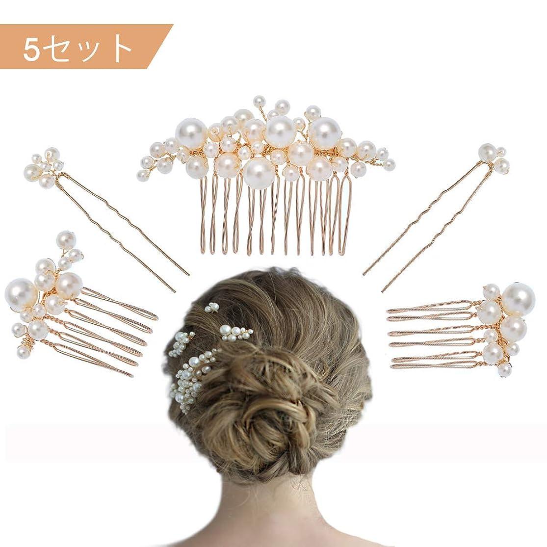 紛争に対処する無秩序SPOKKI パール 髪飾り ヘアアクセサリーヘアピン ウェディング 結婚式 卒業式 発表会 3種類 5本セット