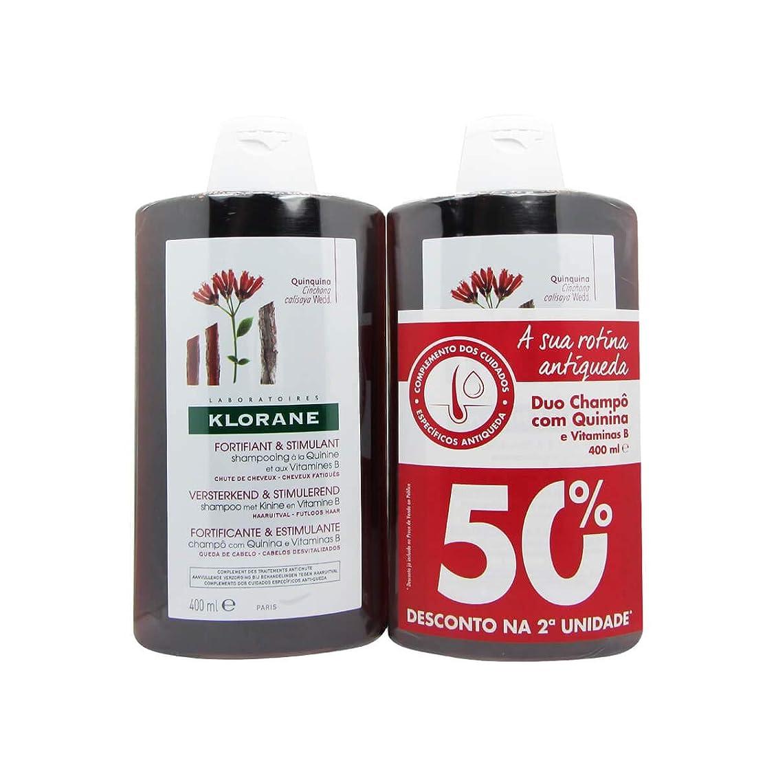 実質的にトラフィック頼むKlorane Fortifying Shampoo with Quinine 2x400ml