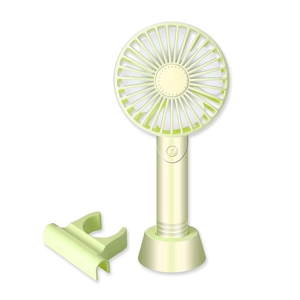 囚人ウェイドボウリングミニハンドヘルドポータブルファンUSB冷却電動ファン取り外し可能なサポート屋外個人用ファン 携帯扇風機 (Color : Green)