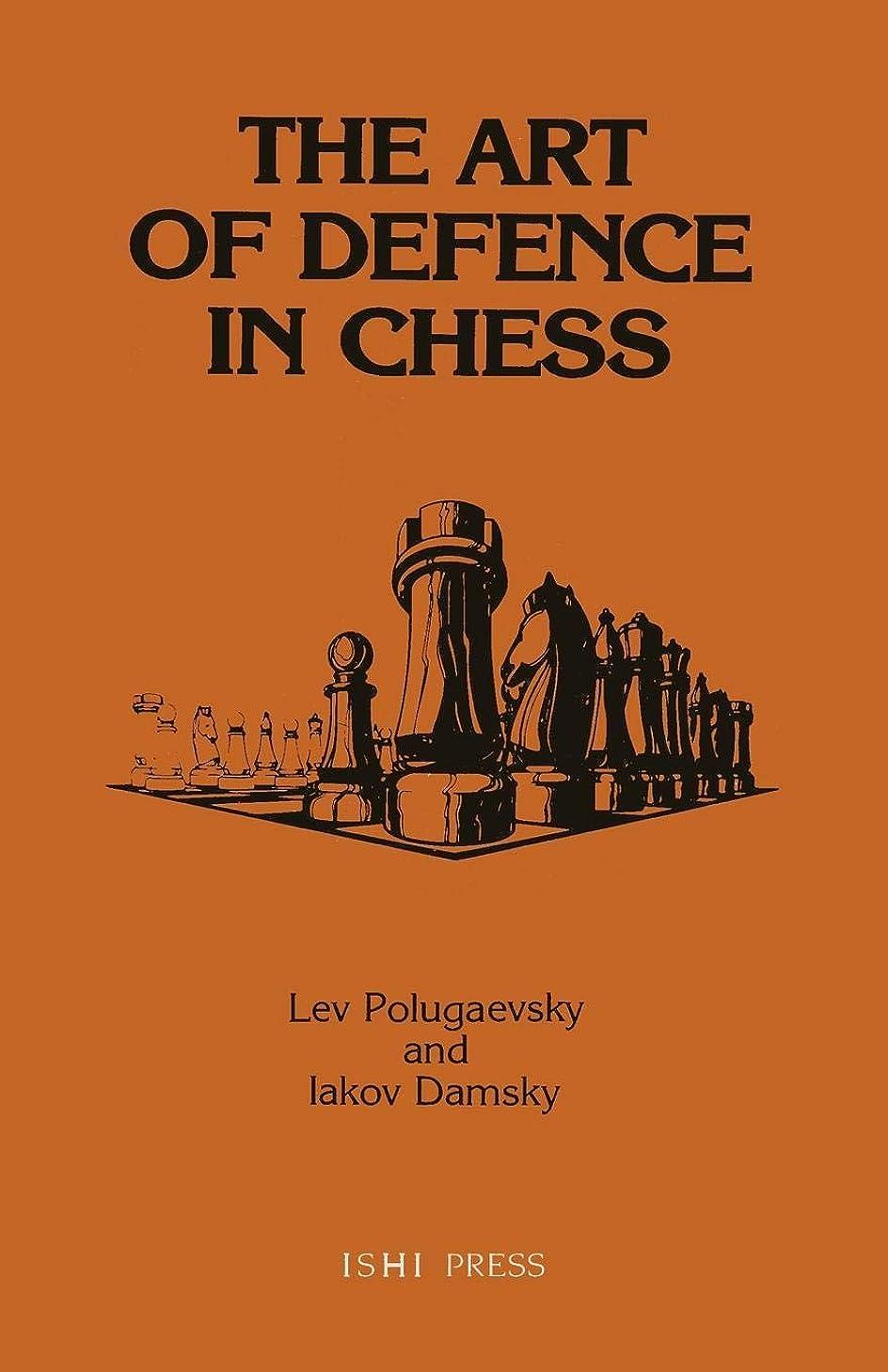 ライム擬人エリートThe Art of Defence in Chess
