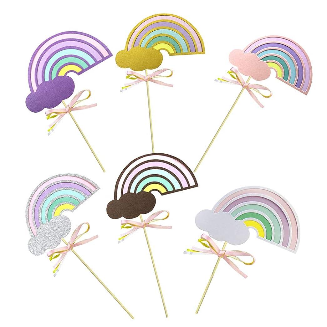 緊急地下鉄変数10ピースカップケーキトッパー虹雲カップケーキピックケーキデコレーショントッパーパーティー用パーティー(盛り合わせ色)