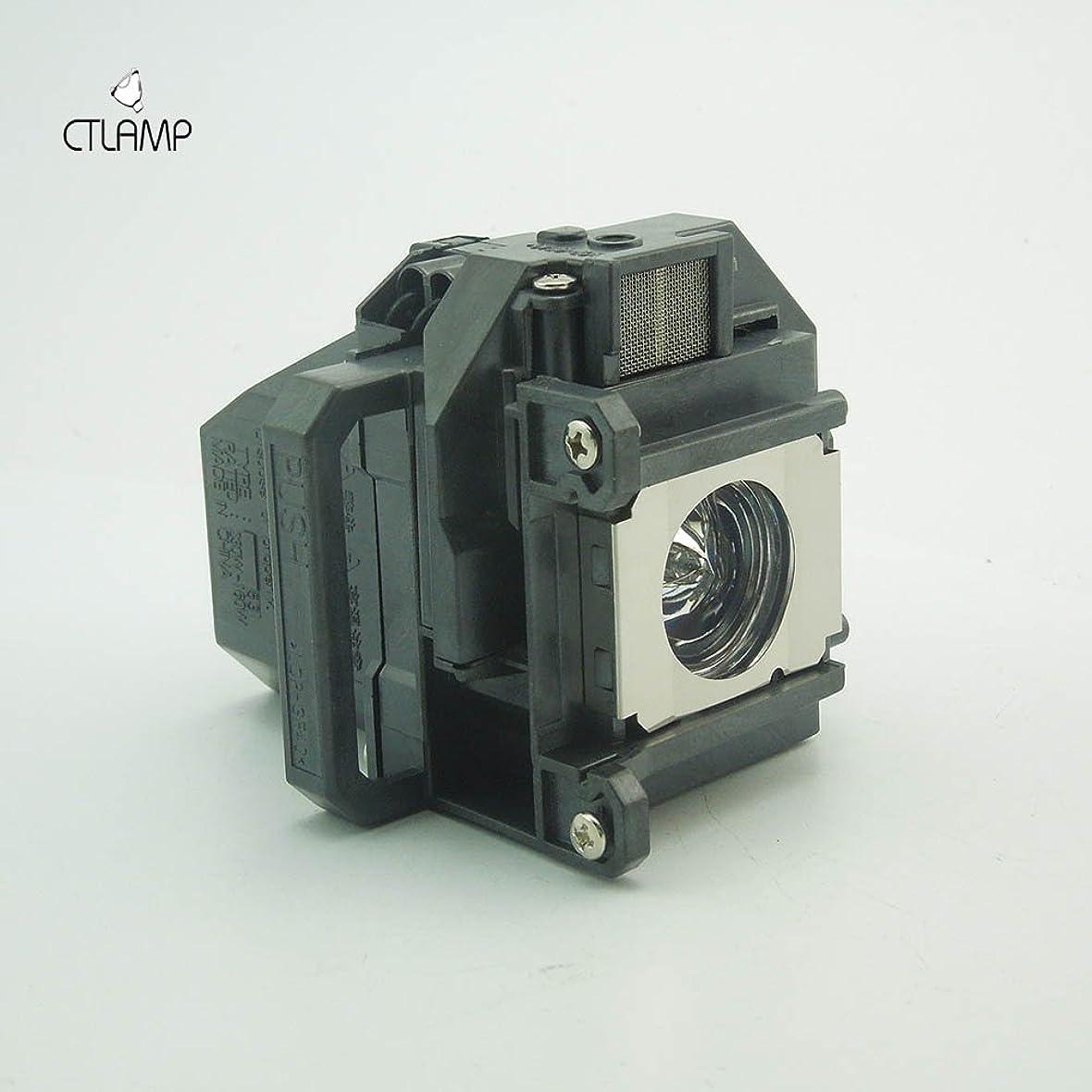 スクレーパー好奇心盛励起ELPLP53/V13H010L53 プロジェクター用 汎用 交換ランプ(1830/1915/1925W) 【並行輸入】
