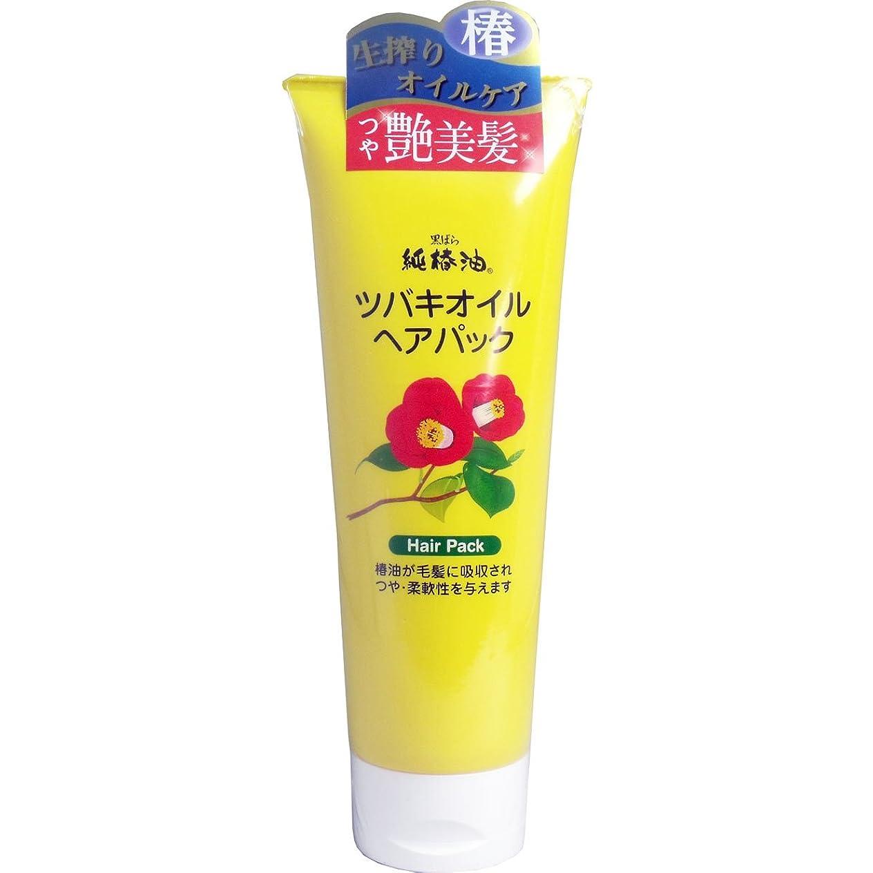 企業外交官熱帯の黒ばら 純椿油 ツバキオイルヘアパック 3セット