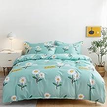 مجموعة غطاء لحاف RISHAHOME | حجم مزدوج|1 غطاء لحاف + 1 ملاءة سرير + 4 أغطية وسائد | ألياف دقيقة | أكابولكو | 6 قطع | 200x2...