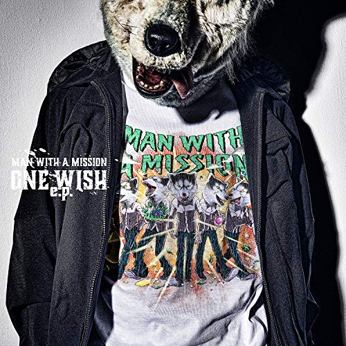 ONE WISH e.p. (初回生産限定盤) (DVD付) (特典なし)