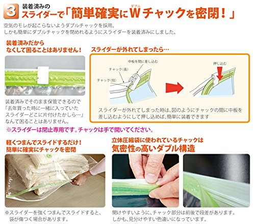 立体圧縮立体圧縮ふとん袋(LLサイズ2枚入)日本製布団圧縮袋[大容量/掃除機対応/バルブ式/逆止弁構造/簡易圧縮]サイズ130×85×56CM
