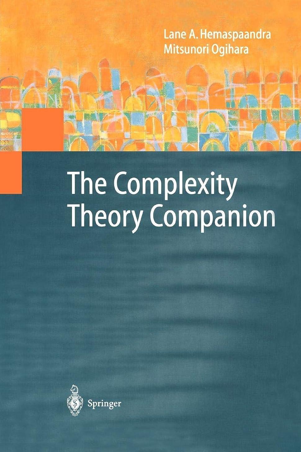 所有権脱走ピットThe Complexity Theory Companion (Texts in Theoretical Computer Science. An EATCS Series)