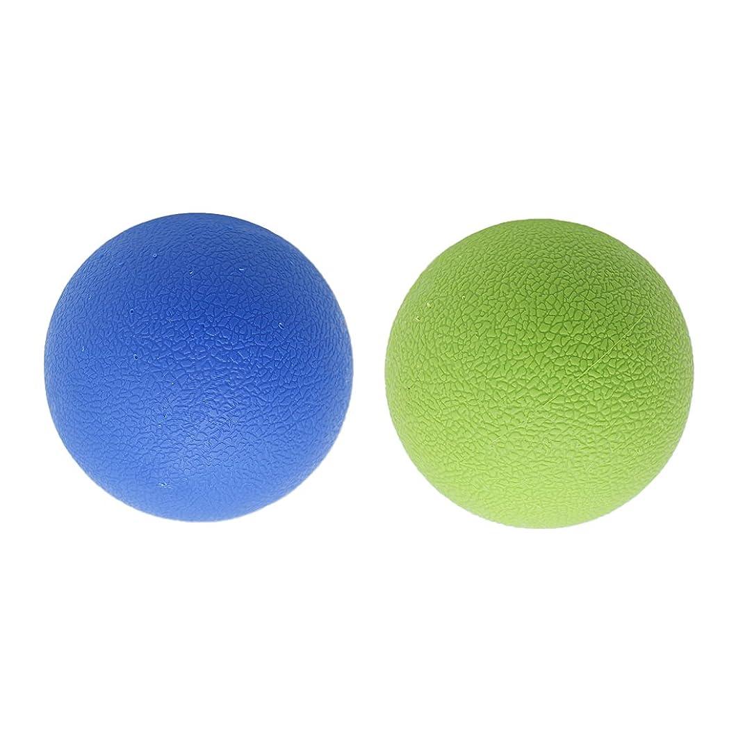 記念日謎責任者Baoblaze 2個 マッサージボール ラクロスボール トリガ ポイントマッサージ 弾性TPE 多色選べる - ブルーグリーン