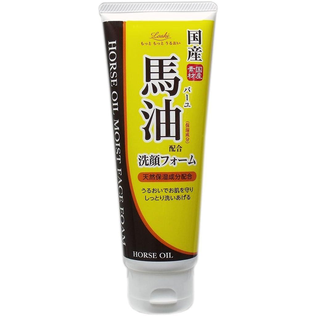 売り手米国コイルロッシ モイストエイド 馬油ホイップ洗顔フォーム 130g