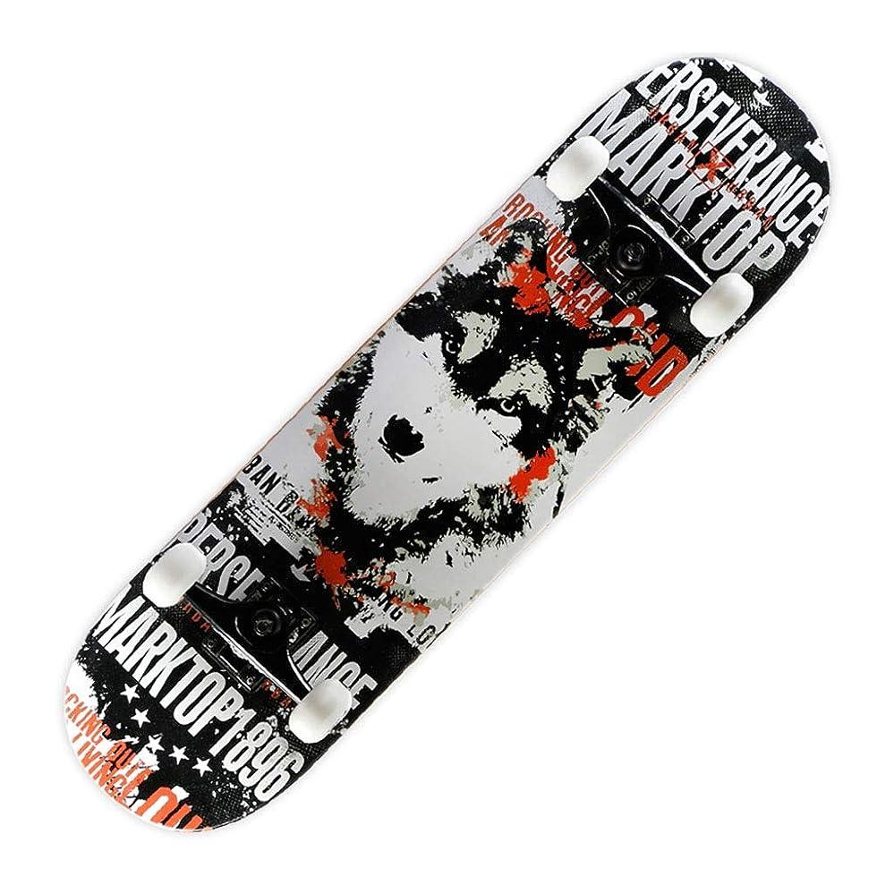 シリンダークマノミ解放するスケートボード 四輪スケートボード ロードダブルロッカー ロングボード 子供用スケートボード プロのスキルボード ダンスボード ギフト (Color : Black, Size : 79*20*10cm)