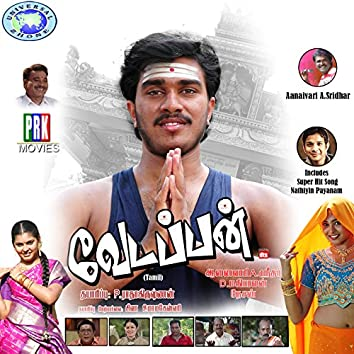 Vedappan (Original Motion Picture Soundtrack)