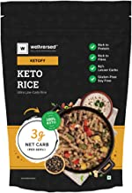 Ketofy - Keto Rice (375g) | Ultra Low Carb | Extremely Low GI Rice
