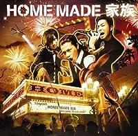 Home (Bonus Dvd) by Home Made Kazoku (2008-10-08)