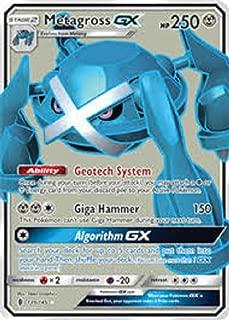 Metagross-GX - 139/145 - Full Art Ultra Rare - Sun & Moon: Guardians Rising