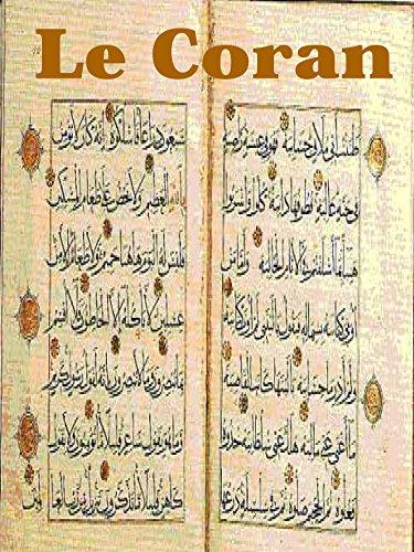 Le Coran (Réveil islamique) (French Edition)
