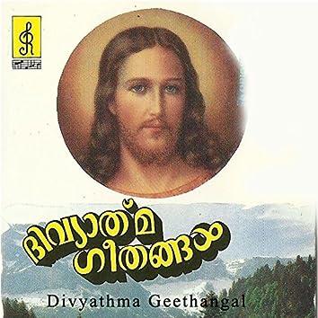 Divyathma Geethangal