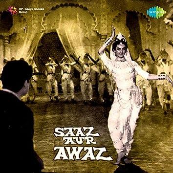 Saaz Aur Awaz (Original Motion Picture Soundtrack)