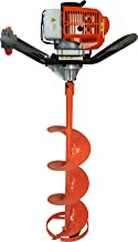 Trophy Strike 106475 Ice Auger - Gas Powered 52CC 2-Cycle, 8