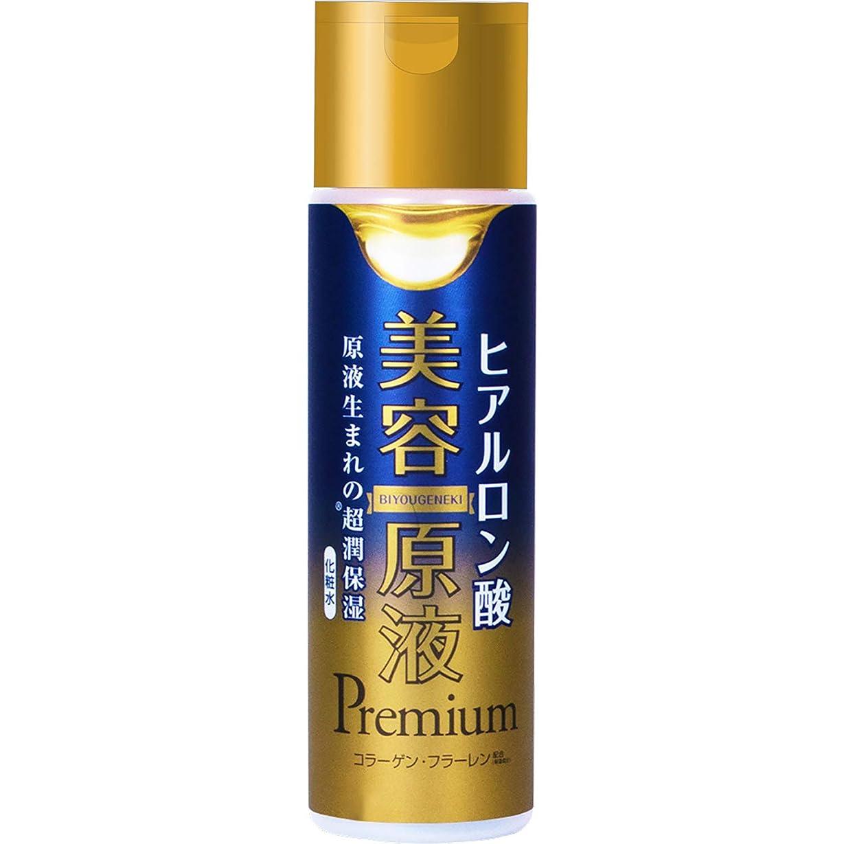 時計回り俳句刺す美容原液 超潤化粧水 コラーゲン&ヒアルロン酸 185mL (化粧水 ローション 高保湿)