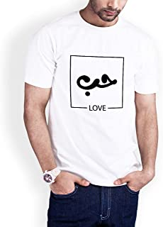 Casual Printed T-Shirt for Men, Love, White