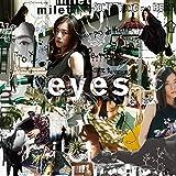 eyes(初回生産限定盤B)(DVD付)(特典なし)