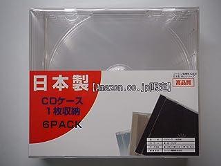 【Amazon.co.jp限定】コーシン電機株式会社 日本製 (MIJシリーズ) CDケース 1枚収納 6PACK / クリア / 【ロゴ無】