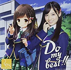 Do my best!!