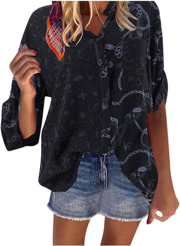 Aiouios Lightweight Sweatshirts for Women Graphic 1/2 Zipper up Long Sleeve Shirt Leopard Print Casual Loose Blouses Top