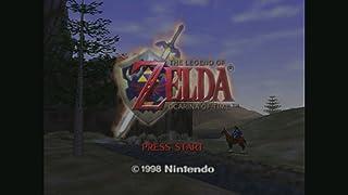 The Legend of Zelda: Ocarina of Time - Wii U [Digital Code]
