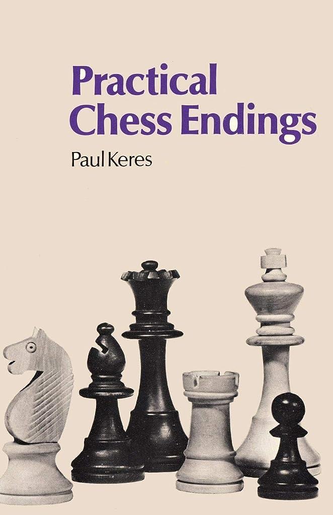 日呼び出すで出来ているPractical Chess Endings by Keres