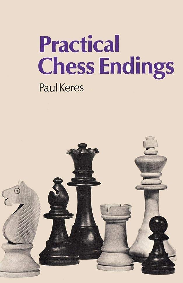 ジョセフバンクス嫉妬スーツケースPractical Chess Endings by Keres