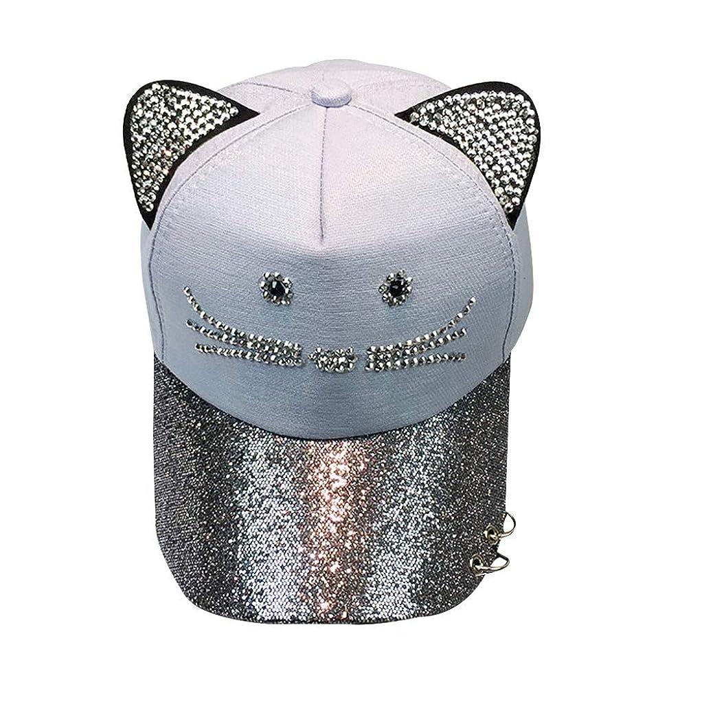 リラックスした変装科学者Racazing Cap 野球帽 ヒップホップ メンズ 男女兼用 夏 登山 帽子スパンコール 可調整可能 プラスベルベット 棒球帽 UV 帽子 軽量 屋外 Unisex Hat