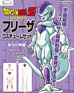 Officially-Licensed Dragonball Z Frieza Costume - Teen/Men`s One Size
