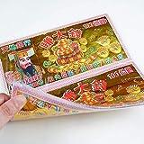 QinnLiuu 120 Stück Chinese Joss Papiergeld Großformat Höllenbanknote 100 Milliarden -
