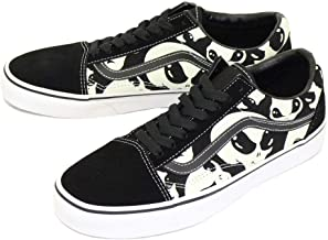 vans alien shoes